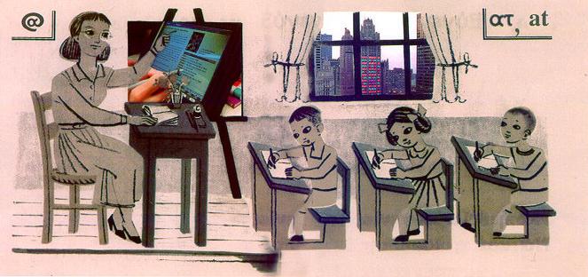 Υπολογιστές στην Εκπαίδευση Διαδίκτυο και εκπαιδευτική διαδικασία ...